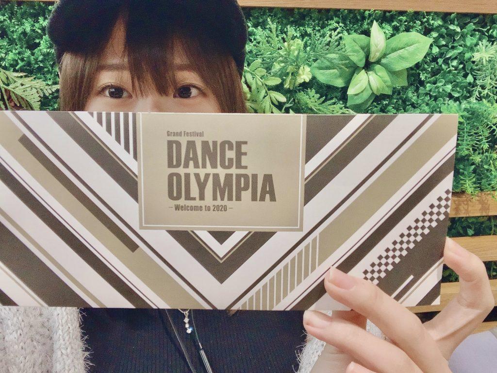 花組公演「ダンスオリンピア」チケット封筒