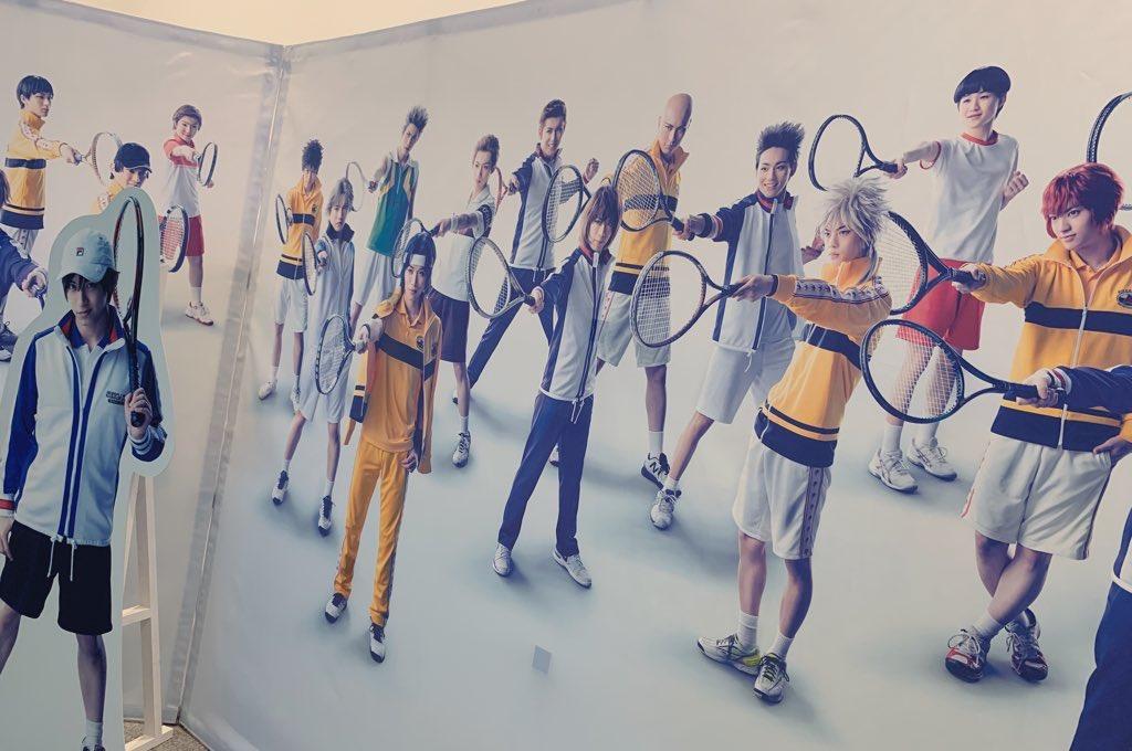 TDCで行われたミュージカル「テニスの王子様 全国立海後編」